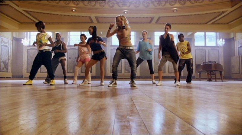 Скачать это не танцы mp3